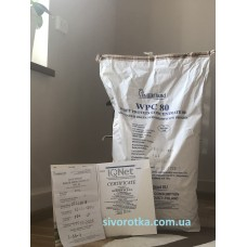 Протеин WPC 80 Milkiland Ostrowia протеин КСБ Польща 1кг.22.11.2019!!!